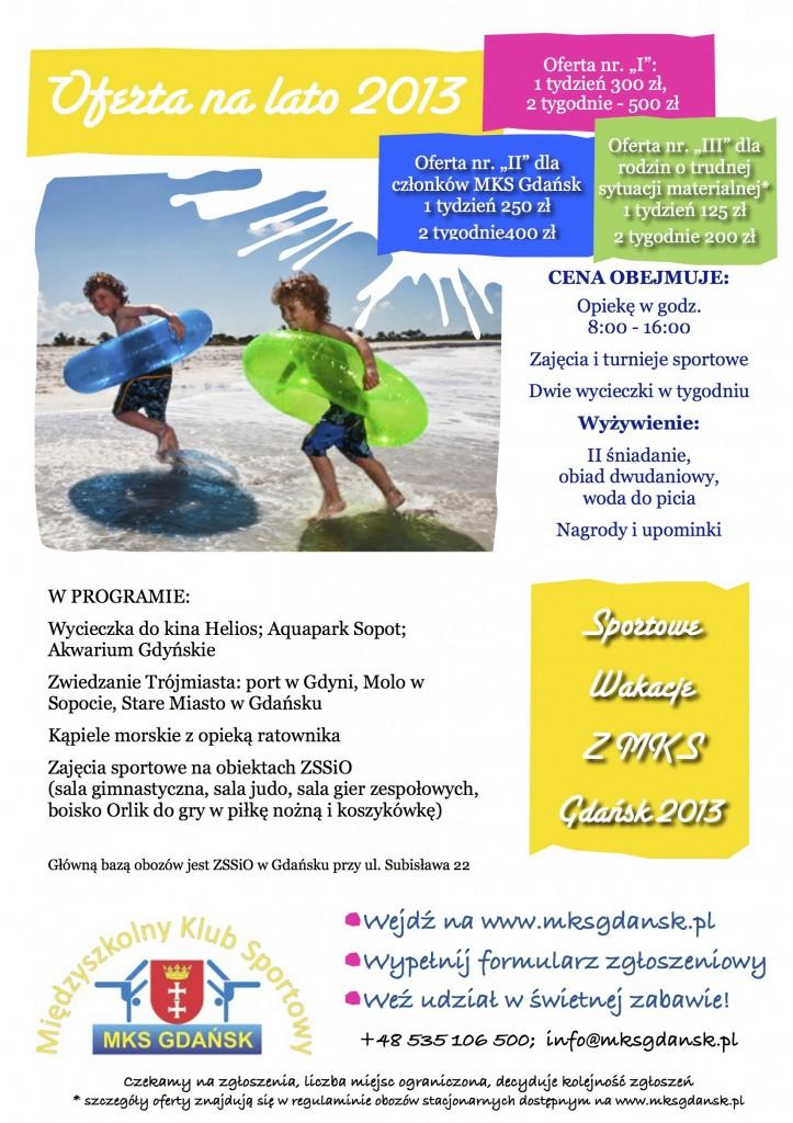 Gdańsk.lato.plakat.aktualny-2